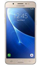 Samsung Galaxy J5 (2016) Złoty 8GB