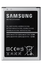 Samsung Oryginalna Bateria GH43-03935A do Samsung Galaxy S4 mini