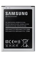 Samsung Oryginalna Bateria EB-B500BEBECWW do Samsung Galaxy S4 mini