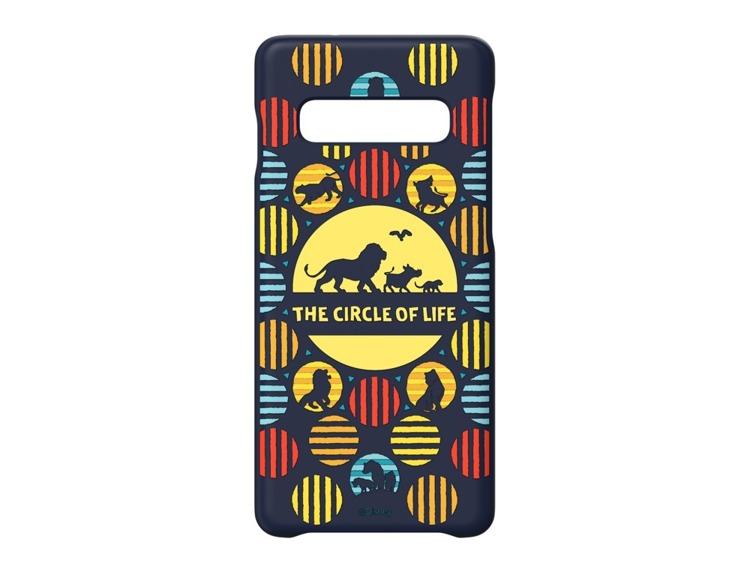 Etui Samsung Smart Cover Król Lew do Galaxy S10 (GP-G973HIFGNWA)