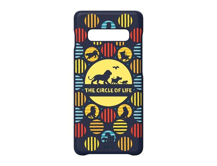 Etui Samsung Smart Cover Król Lew do Galaxy S10+ (GP-G975HIFGKWA)