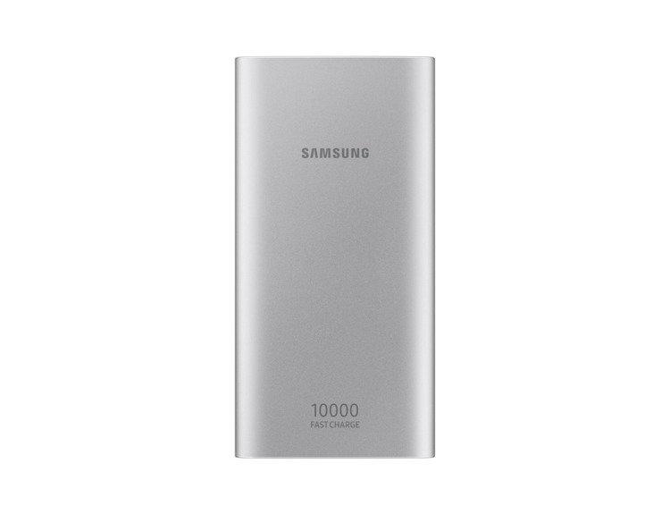 PowerBank Samsung 10000mAh Fast Charge Srebrny (EB-P1100CSEGWW)
